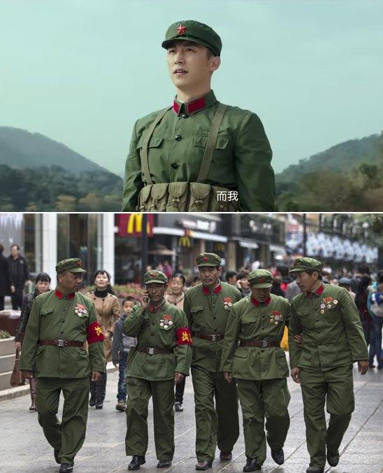 Năm 2013, các cựu binh Vân Nam, Trung Quốc - từng tham gia cuộc chiến xâm lược biên giới phía Bắc của Việt Nam - mặc lại quân phục khi tham chiến. Ảnh dưới: Reuters Trong trailer phim Đội quân vương bài, khán giả chỉ ra chi tiết nhân vật của diễn viên Hoàng Cảnh Du (ảnh trên, chụp từ màn hình) mặc quân phục tương tự.