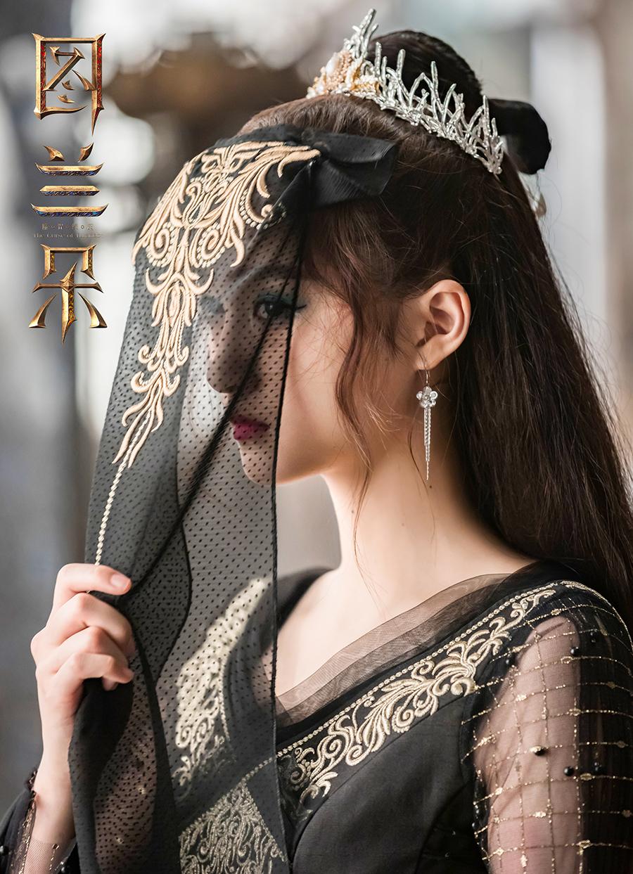 Tạo hình công chúa của Quan Hiểu Đồng - 6