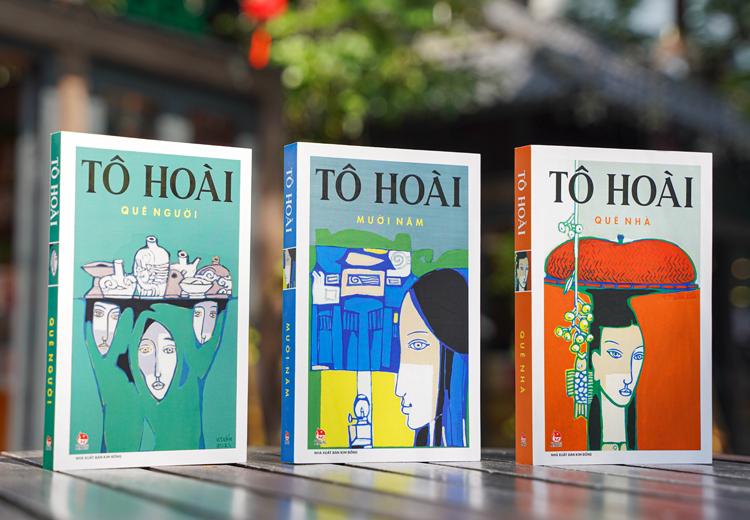 Năm 2020, trong dịp kỉ niệm 100 năm ngày sinh nhà văn Tô Hoài (1920-2020), gia đình nhà văn đã ủy quyền quản lý toàn bộ các sáng tác của ông cho Nhà xuất bản Kim Đồng.