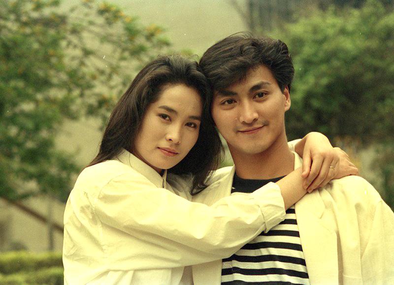 Hà Gia Kính và Kim Tố Mai bên nhau thời trẻ. Ảnh: UDN