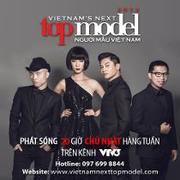 Vietnam's Next Top Model 2012